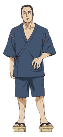 Yo-Shikada