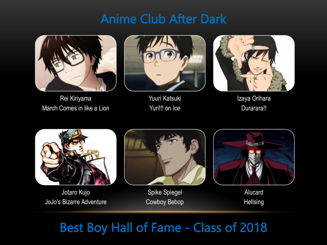BBHOF_Class_of_2018